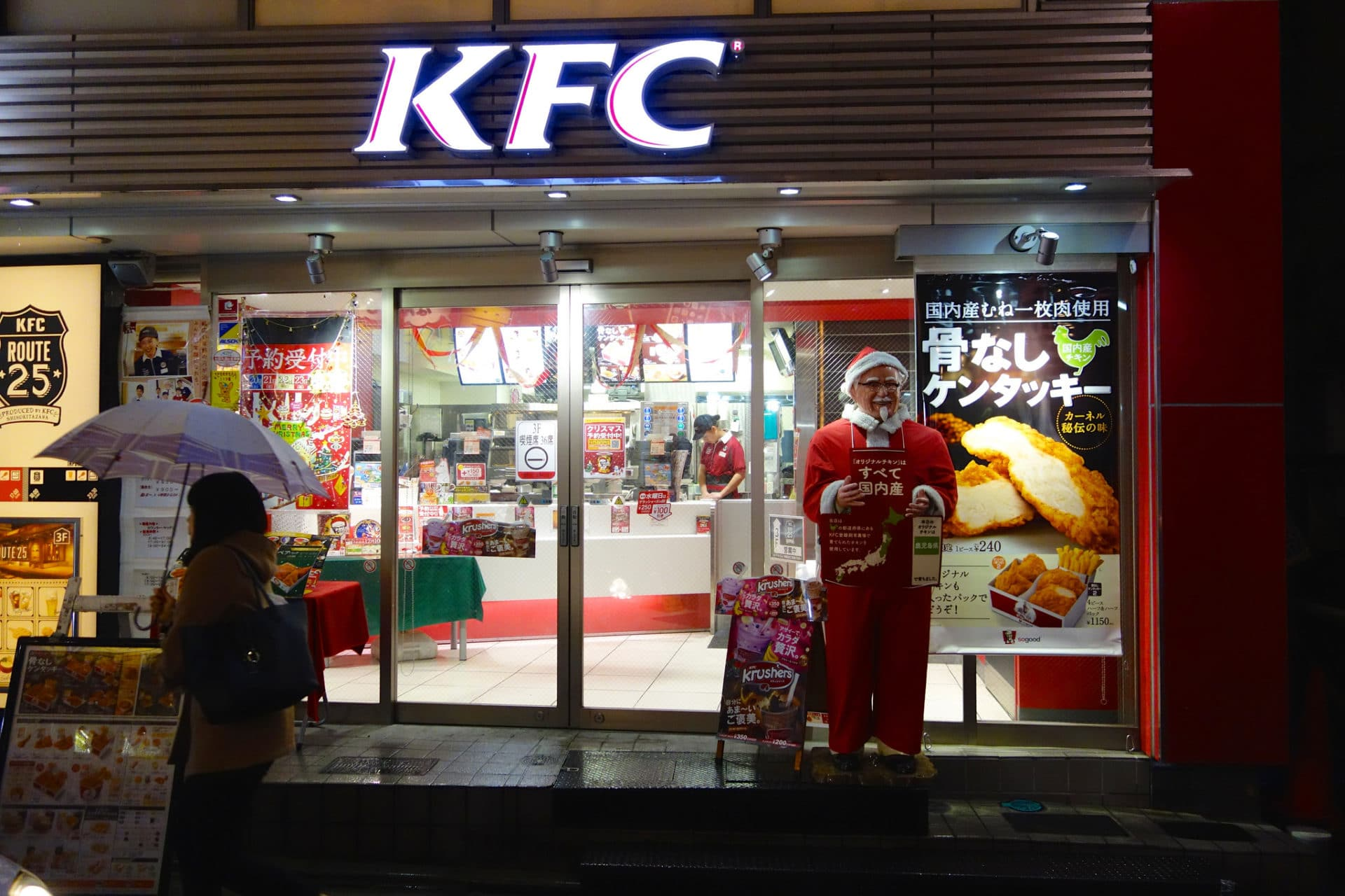 Weihnachten in Japan - KFC