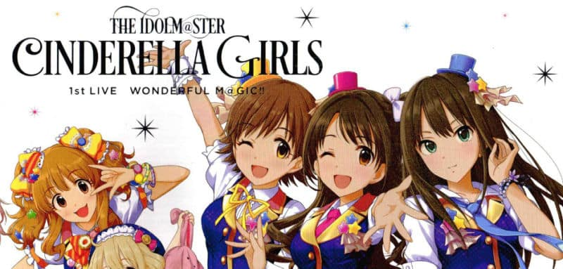 The IDOLM@STER Cinderella Girls Artikelbild
