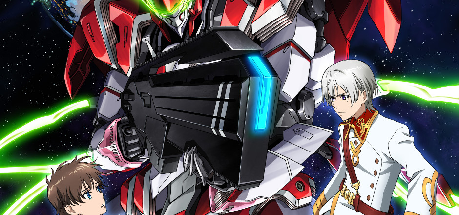 Valvrave – The Liberator Article Header