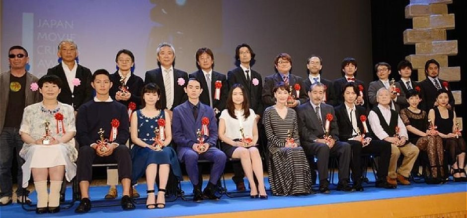 24. Japan Movie Critics Awards