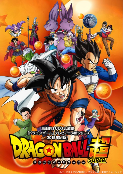 DRagon Ball Super Main visual