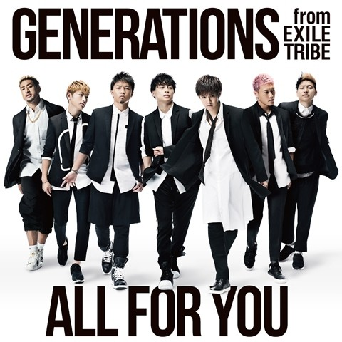 GENERATIONS from EXILE TRIBE CD