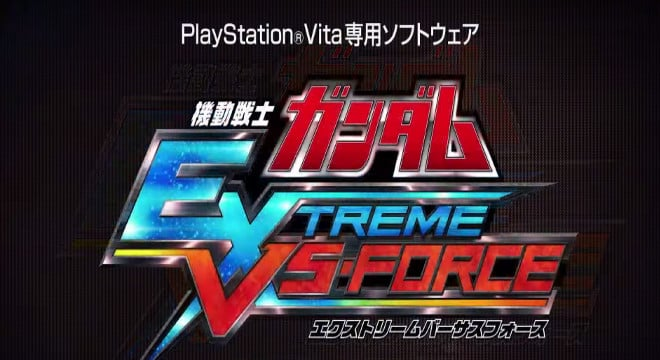 Gundam Extreme VS-Force