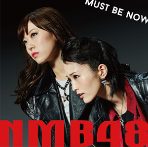 NMB48 - Regular B