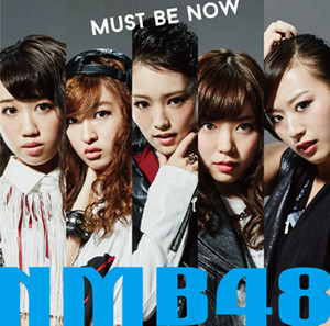 NMB48 - Regular C