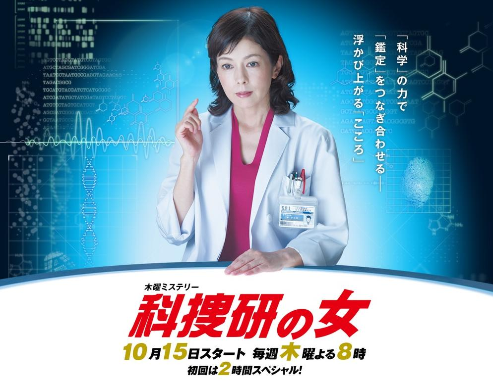 Kasouken no Onna Season 15