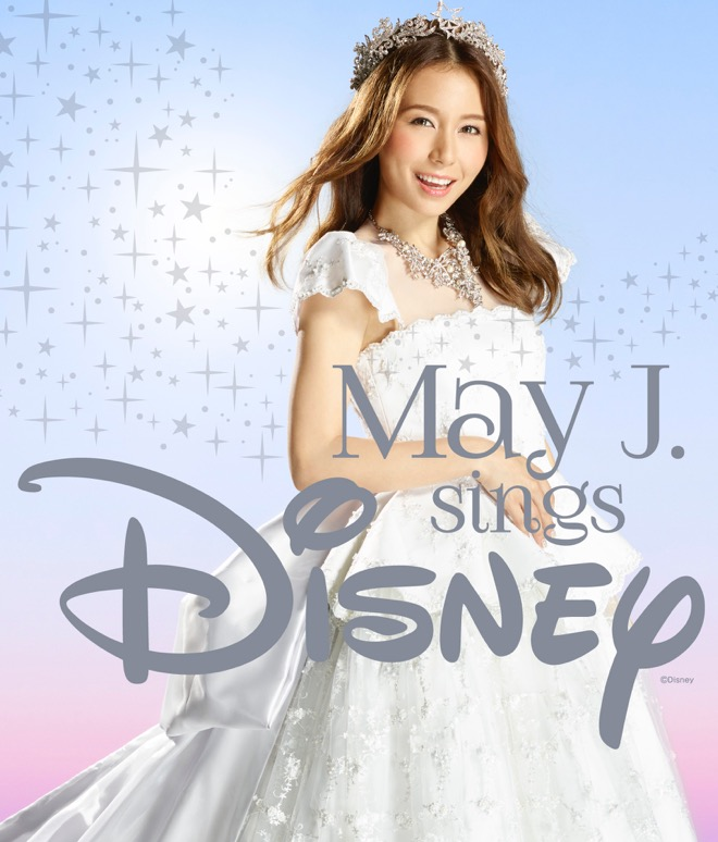 May J. - 2 CD+DVD Disney