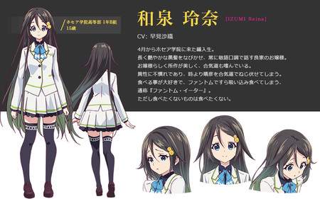 reina.png - Myriad Colors Phantom World - weiterer Cast des TV Anime vorgestellt