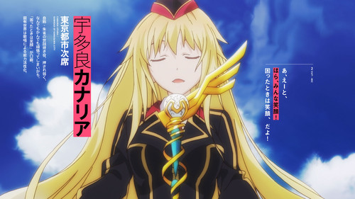Qualidea Code - Trailer kündigt TV Anime Adaption an - Anime News Manga & Anime