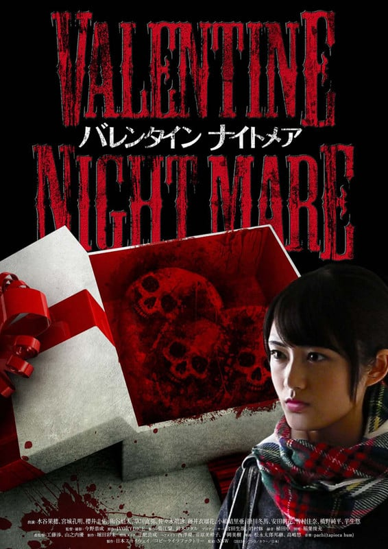 Valentine Nightmare