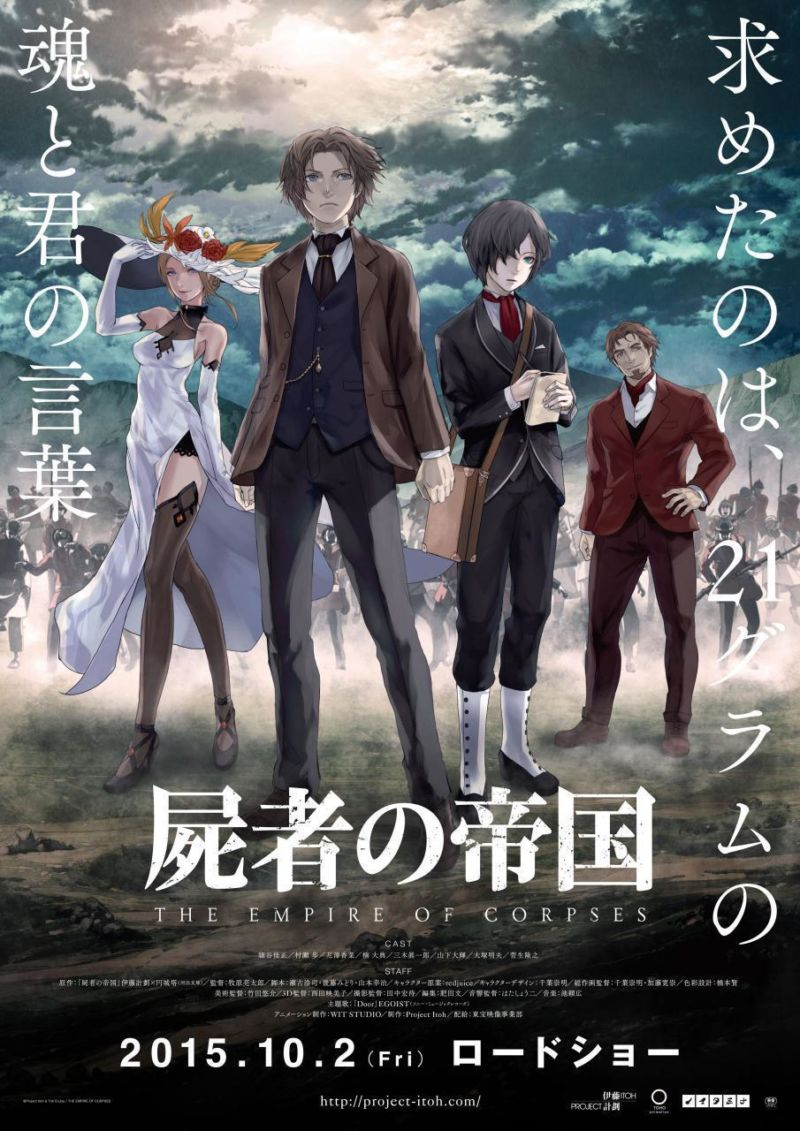 EMPIRE OF CORPSES Plakat