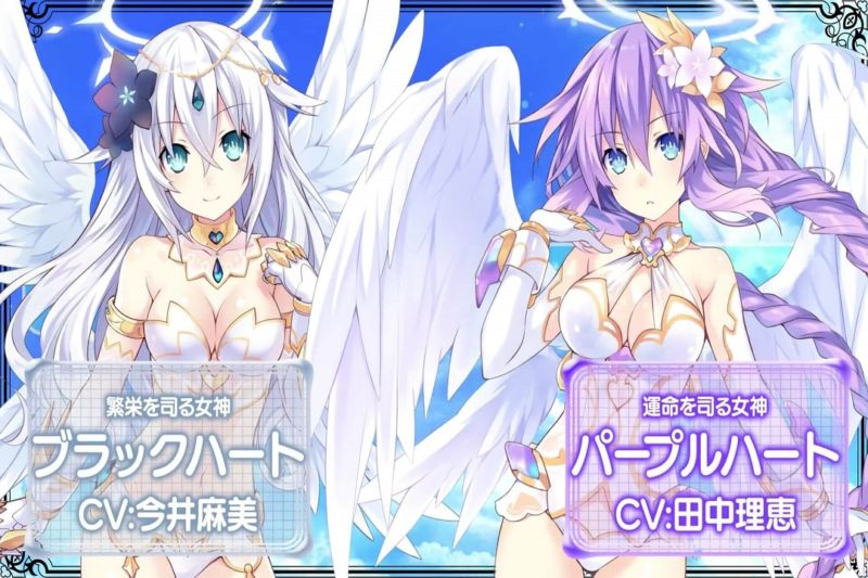Four Goddesses Online: Cyber Dimension Neptune