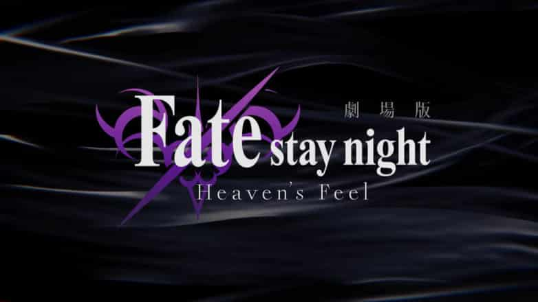 Fate/stay night Heaven's Feel Artikelbild