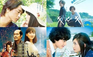 JMovie Winter 2017