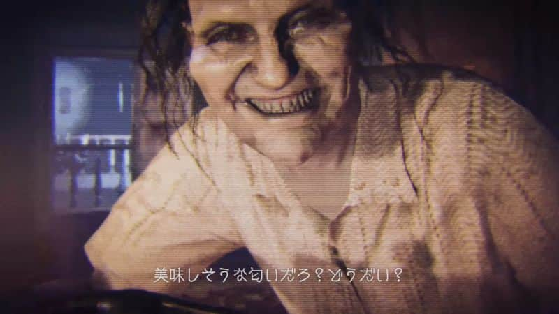 Resident Evil 7 168087 Mutter Backer
