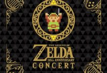 legend or zelda concert 2