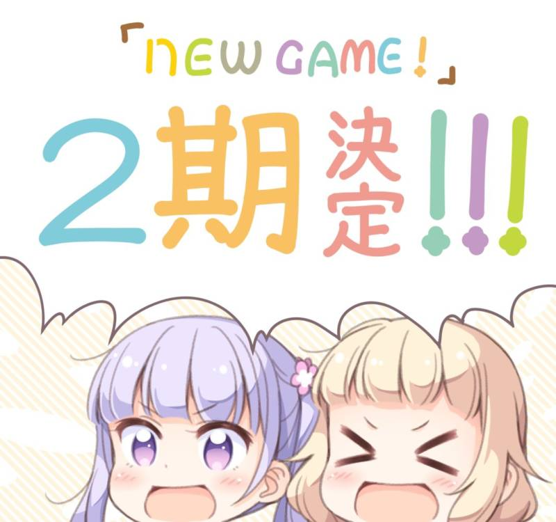 New Game Season 2