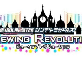 idolmaster_cinderella_girls_viewing_revolution