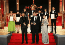 40 Japan Academy Awards 1