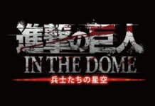 Attack on Titan in The Dome