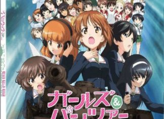 Girls und Panzer der Film Cover
