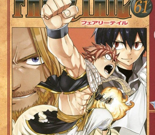 Fairy Tail, Hiro Mashima