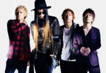 MUCC, Bild: Sony Music Associated Records