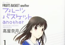 Fruits Basket another Band 1