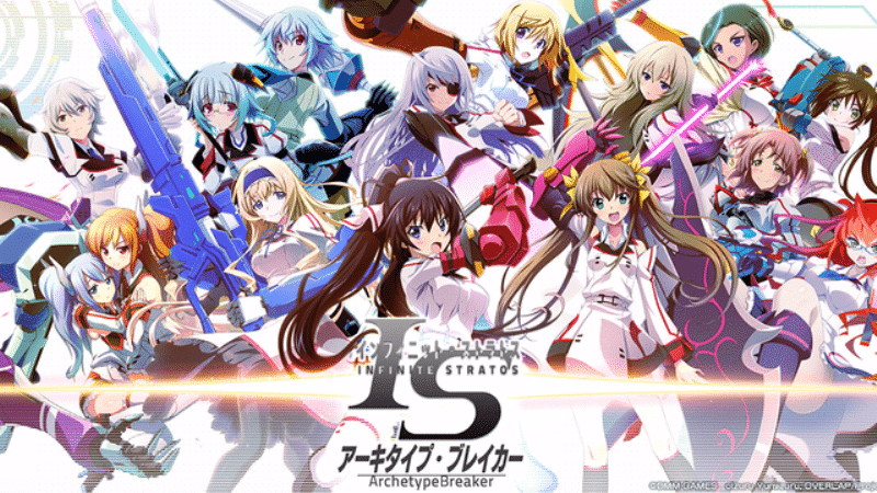 Infinite Stratos: Archetype Breaker Artikelbild