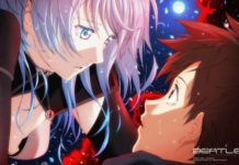 Beatless Artikelbild 1