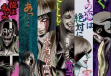 Junji Ito Collection Artwork