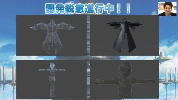 Sword Art Online Replication 3D Model