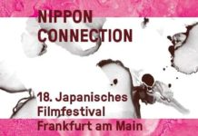 Nippon Connection 2018