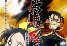 Nobunaga no Shinobi 3. SEason