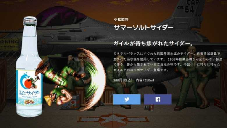 Street Fighter Guile's Somersault Cider