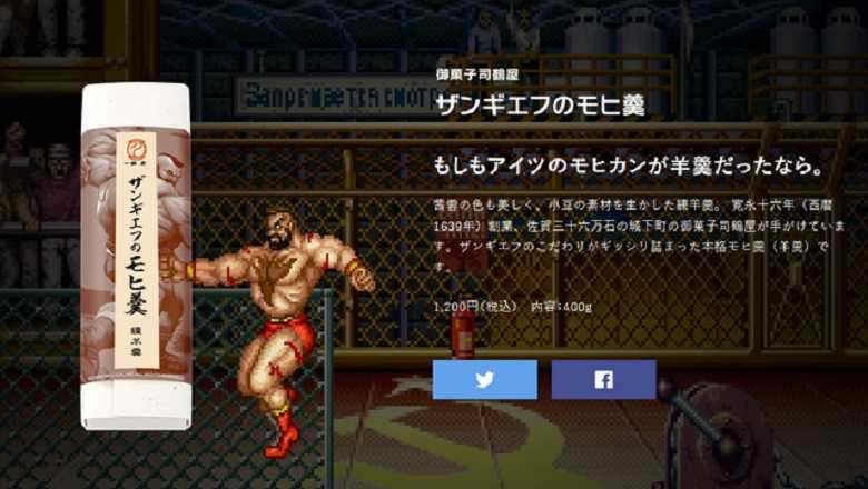 Street Fighter Zangief's Mohi-Kan Yokan