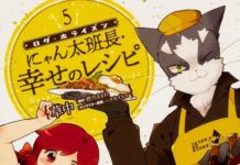 Log Horizon: Nyanta Hancho Shiawase no Recipe