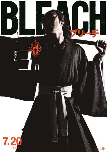 bleach realfilm - renji