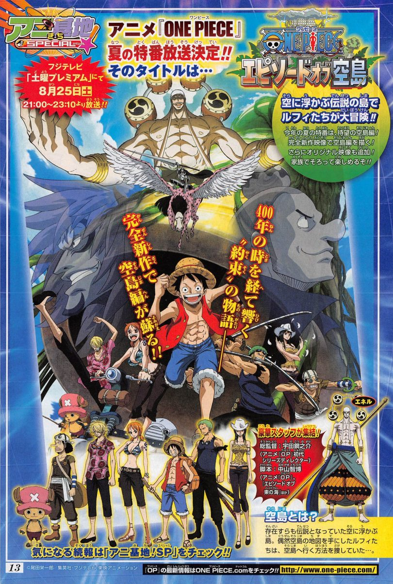 one piece - episode of skypia