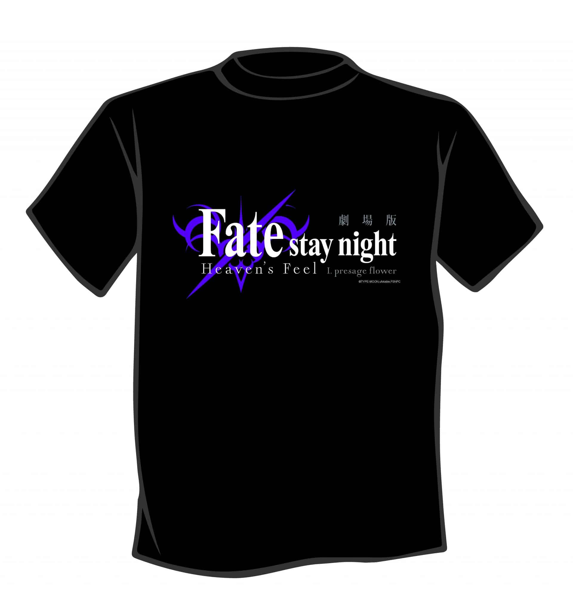 Fate/stay night [Heaven's Feel] - Shirt