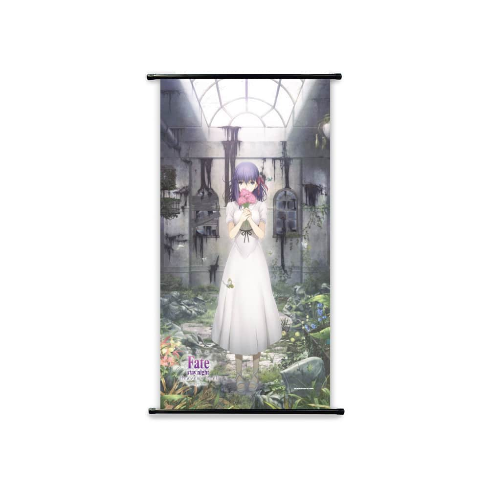 Fate/stay night [Heaven's Feel] - Wandbanner