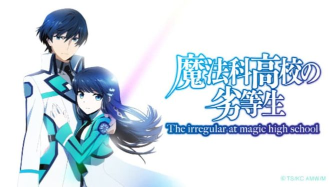 The Irregular at Magic High School Artikelbild