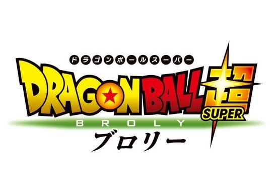 dragon ball super broly logo