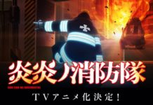 Fire Force Manga