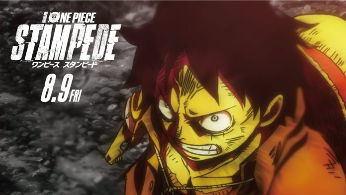 One Piece Stampede Trailer
