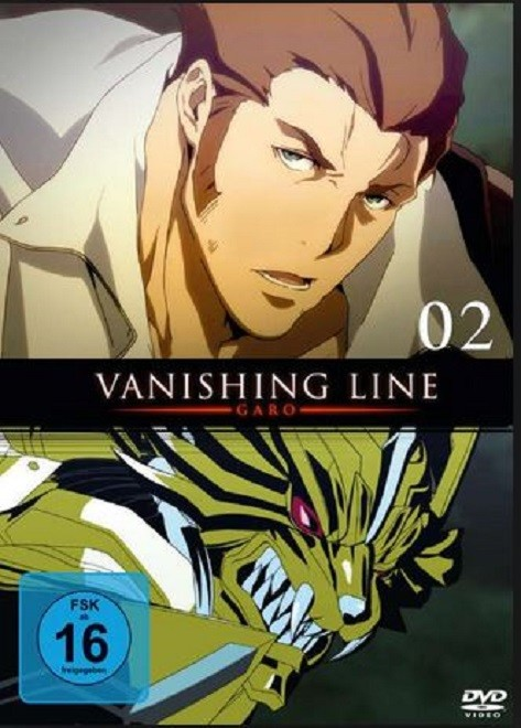 Volumen 2 Vanishing Line